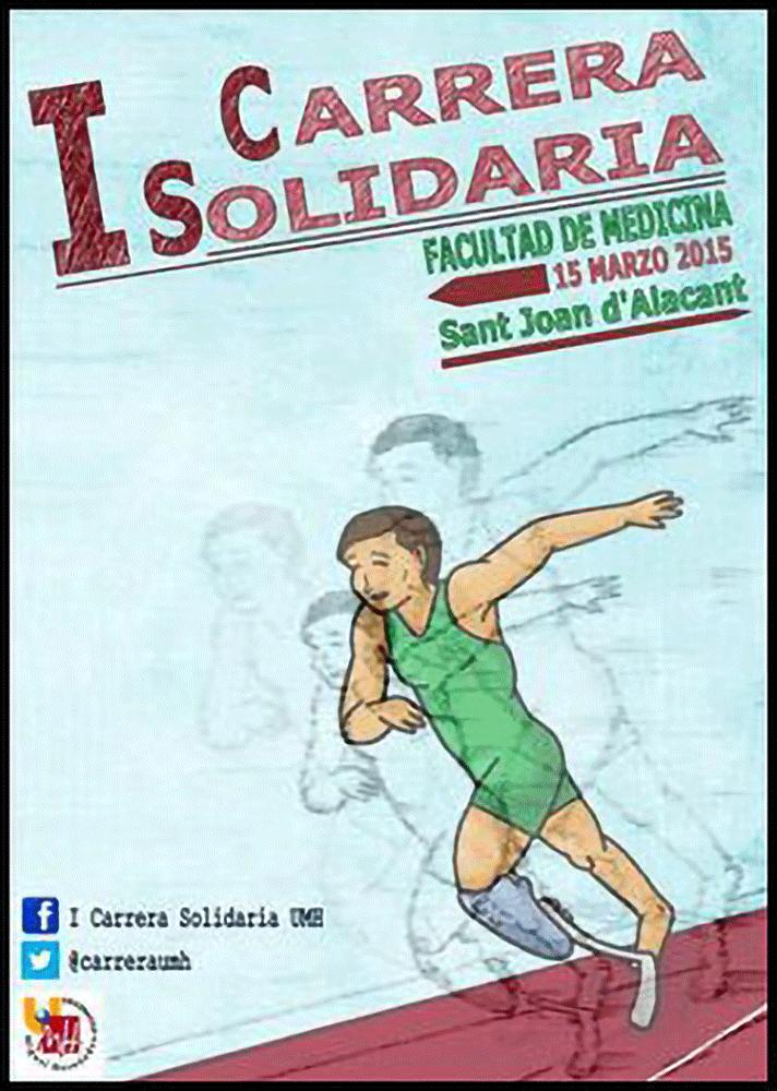 Cartel publicitario que ganó el concurso para la I Carrera Solidaria de la facultad de medicina UMH.