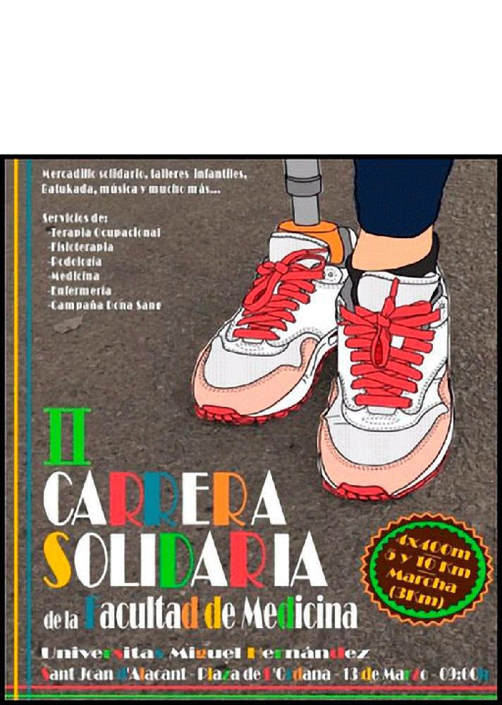 Cartel publicitario que ganó el concurso para la II Carrera Solidaria de la facultad de medicina UMH.